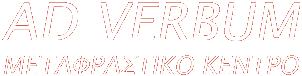 logo-el copy